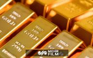 فیلم: کشف ۱۳ تن طلا از زیرزمین خانه یک شهردار!