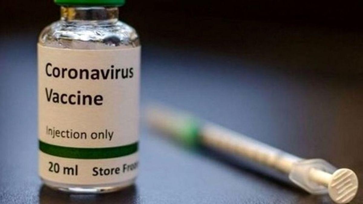 عوارض واکسنهای آمریکایی کرونا