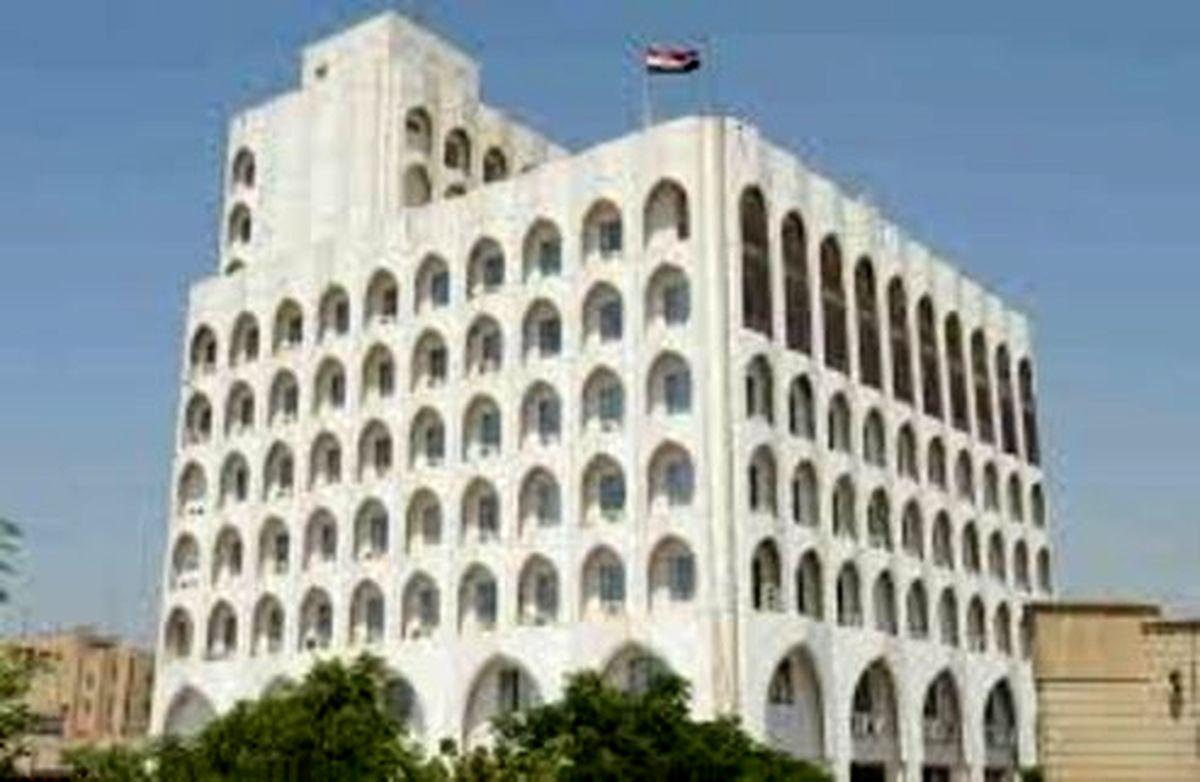 بغداد سفرای چهار کشور اروپایی را احضار کرد