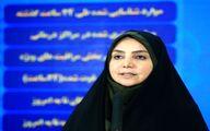 آخرین آمار کرونا در ایران/۱۸۸ فوتی و ۲۳۹۷ بیمار جدید