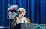 تصاویر: نماز جمعه تهران ۲۲ آذر ۱۳۹۸