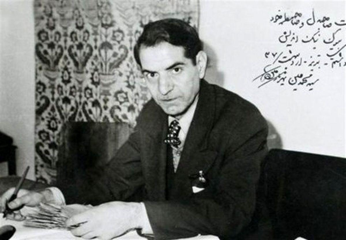 شعرخوانی استاد شهریار در رثای اباعبدالله الحسین (ع) +فیلم