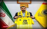 پیراهن زرد سپاهان بر تن «حاج صفی» +عکس