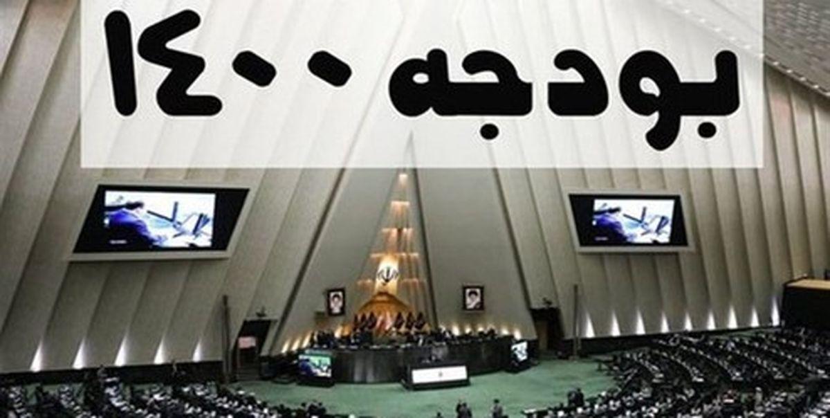 فردا؛ نشست غیرعلنی مجلس برای جمعبندی درباره بودجه