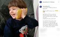 شیرین زبانی کودکی سه ساله در تماس تلفنی با احسان علیخانی +فیلم
