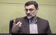 هشدار شدید برخورد قضایی با حقوقیهای بورس