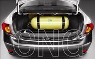 هزینه گازسوز کردن خودرو؛ ۲.۵ تا ۴.۵ میلیون تومان