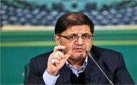 سه شنبه؛ جلسه مجلس و دولت درباره عرضه اوراق سلف نفتی