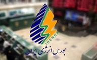 عرضه اوراق سلف نفتی در بورس به تعویق افتاد