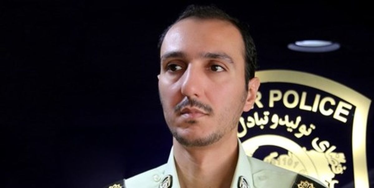 هشدار پلیس فتا درباره حراج «جمعه سیاه»