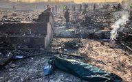 اوکراین: با ایران درباره رقم غرامت بابت پرواز ۷۵۲ رایزنی میکنیم