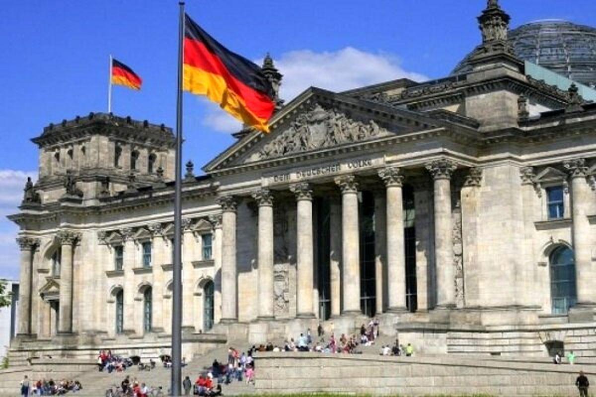 درخواست برجامی آلمان از ایران