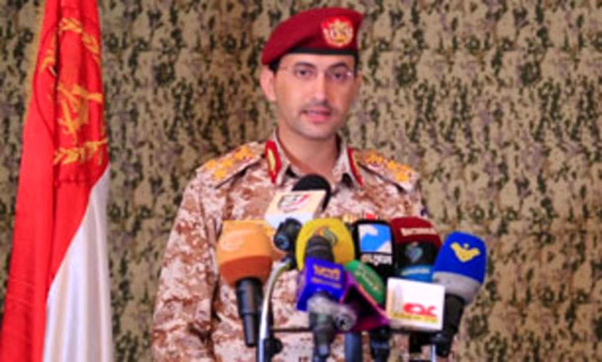 آزادسازی هزار کیلومتر از خاک یمن از تسلط القاعده و داعش