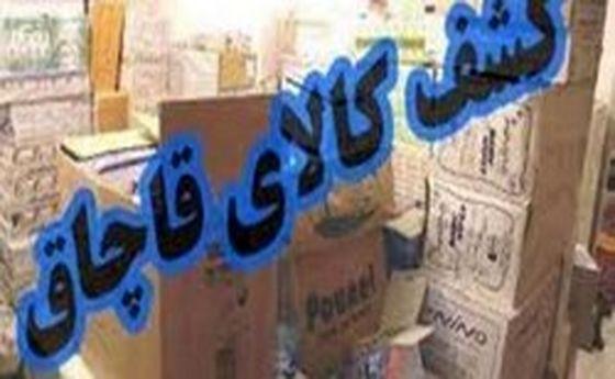 کشف ۹ میلیارد کالای قاچاق در خوزستان