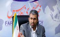 پورابراهیمی: پیوستن به FATF برای ما خیری ندارد