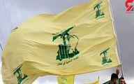 اقدام مشترک آمریکا و قطر علیه حزبالله