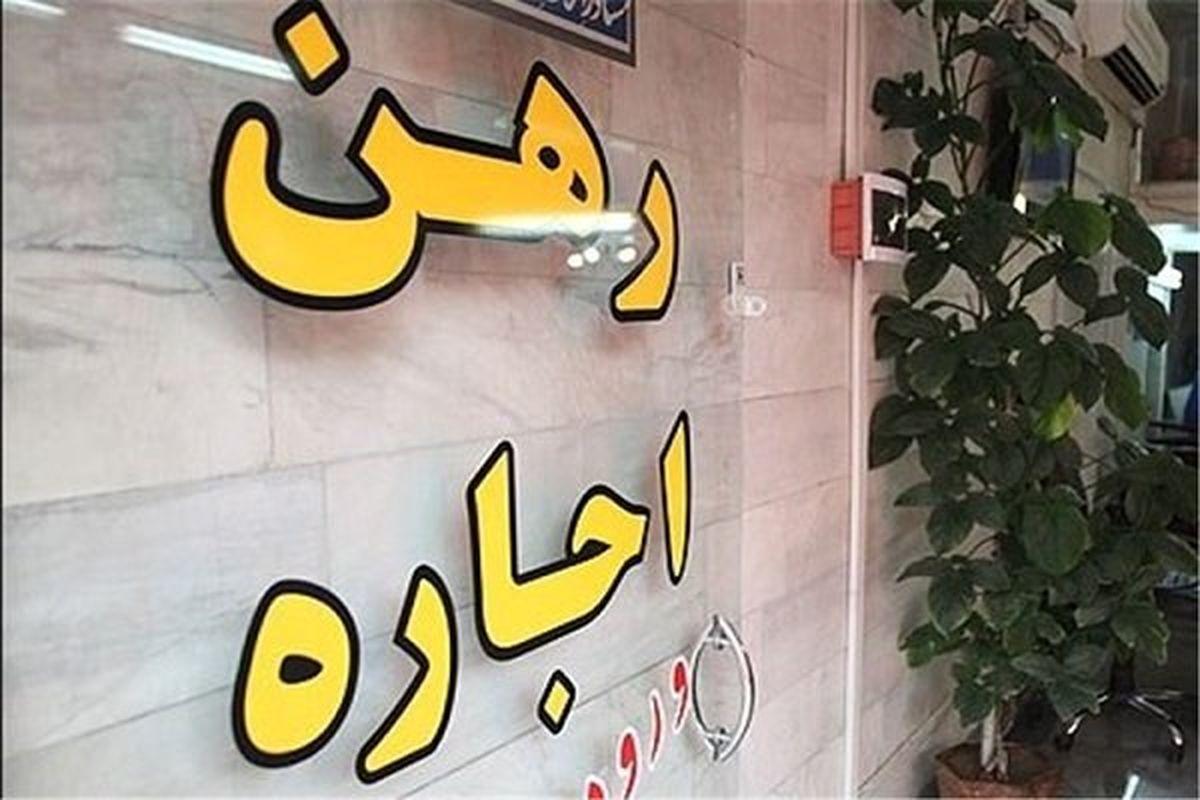 گرانی سرسام آور اجارهبها از ارزانترین تا گرانترین محله تهران +قیمت ها
