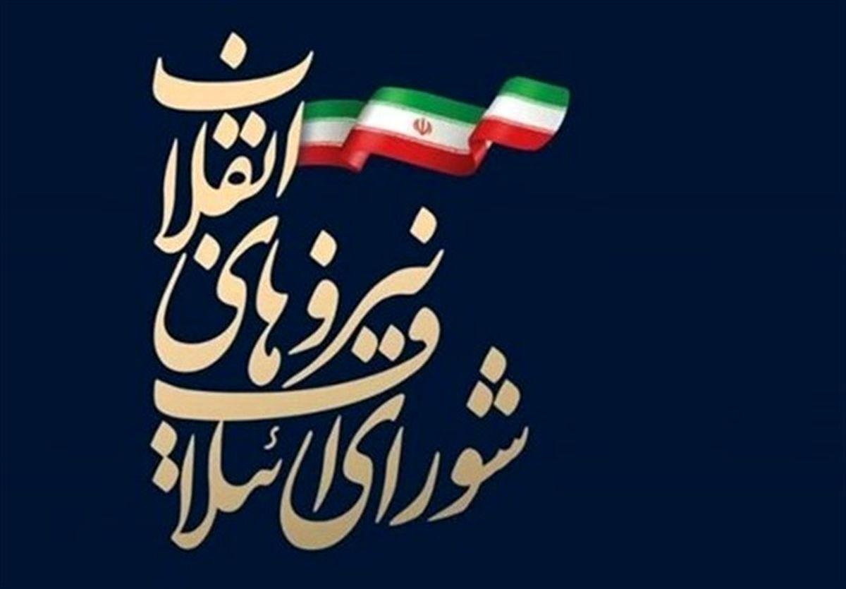 واکنش حجتالاسلام تقوی به یک  شایعه انتخاباتی