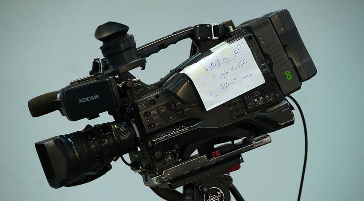 دوربین آنتن زنده شبکه خبر با هشدار دست نزنید +عکس