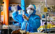 چند درصد بیماران بستری کرونا فوت می کنند