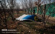 آخرین وضعیت پرونده سانحه سقوط هواپیمای اوکراینی