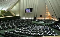 آیا مجلس نهم شبیه مجلس پنجم میشود؟ / تغییر و تحولات زیر پوستی در مجلس