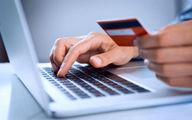 جزئیات ارائه کارت اعتباری وثیقه سهام عدالت