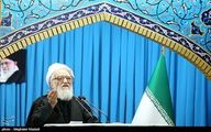 خطیب جمعه این هفته تهران مشخص شد