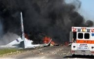 سقوط یک فروند هواپیمای نظامی آمریکا در ایالت جورجیا