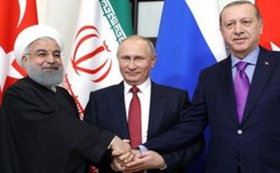 زمان نشست سه جانبه ایران، روسیه و ترکیه در سوچی