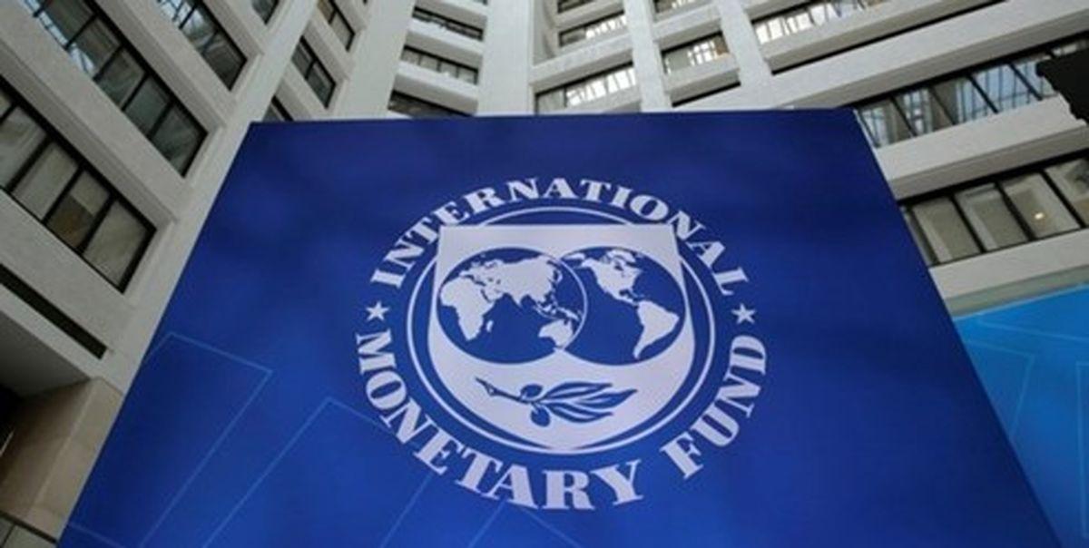 صندوق بینالمللی پول از بهبود رشد اقتصادی و تورم ایران خبر داد