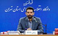 واکنش قاضی مسعودیمقام به شایعهای درباره یک دادگاه جنجالی