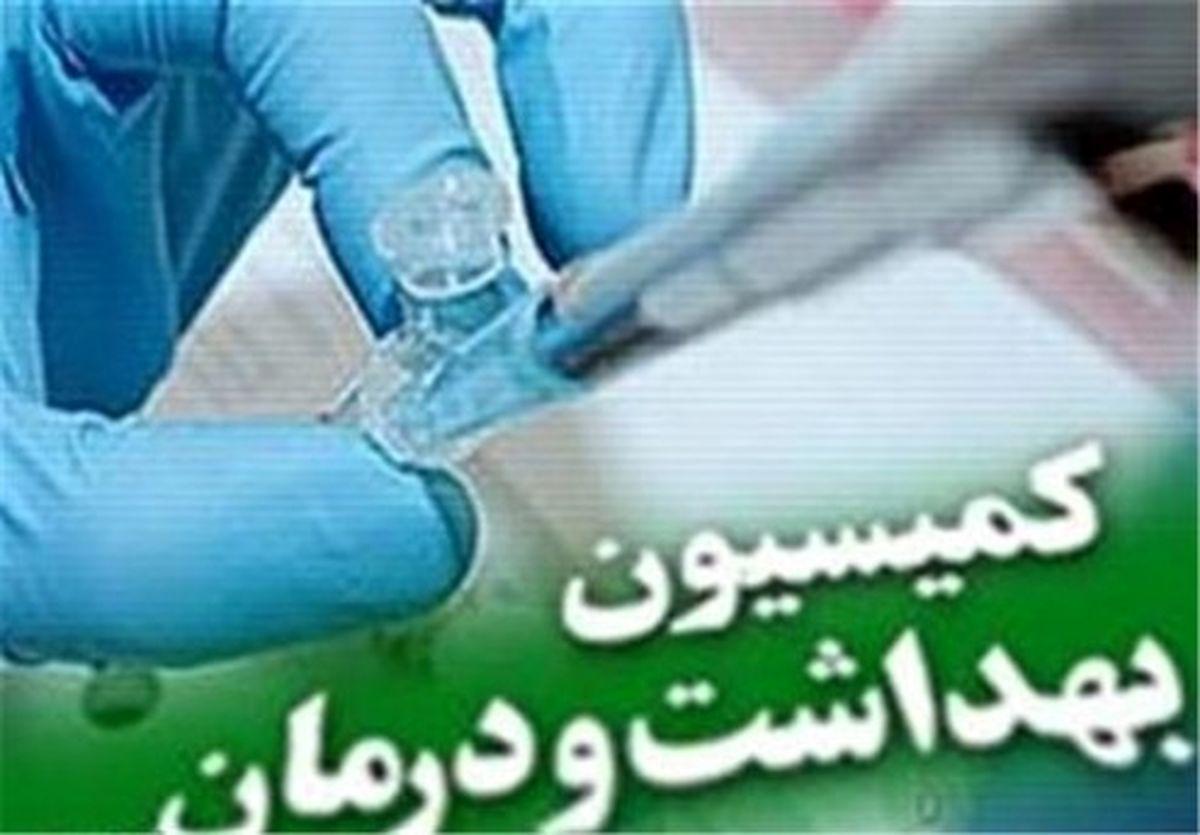 بررسی آخرین وضعیت تولید واکسن کرونا در کمیسیون بهداشت