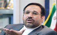 توصیه حسینی به دولتمردان درباره لایحه بودجه ۱۴۰۰