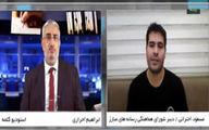 واکنش مجری شبکه ضد انقلاب به بازداشت زم +فیلم