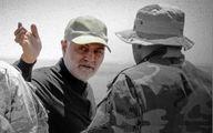 حاج قاسم میخواست مثل این مرد عراقی شهید شود +عکس