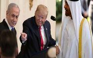 امارات به دنبال خرید ملک در مناطق گرانقیمت تلآویو