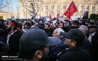 تصاویر: جمع اعتراضی مقابل وزارت امور خارجه
