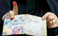 انتخابات ۱۴۰۰ و رقابت زنانه / معصومه ابتکار یا مرضیه وحیددستجری؟