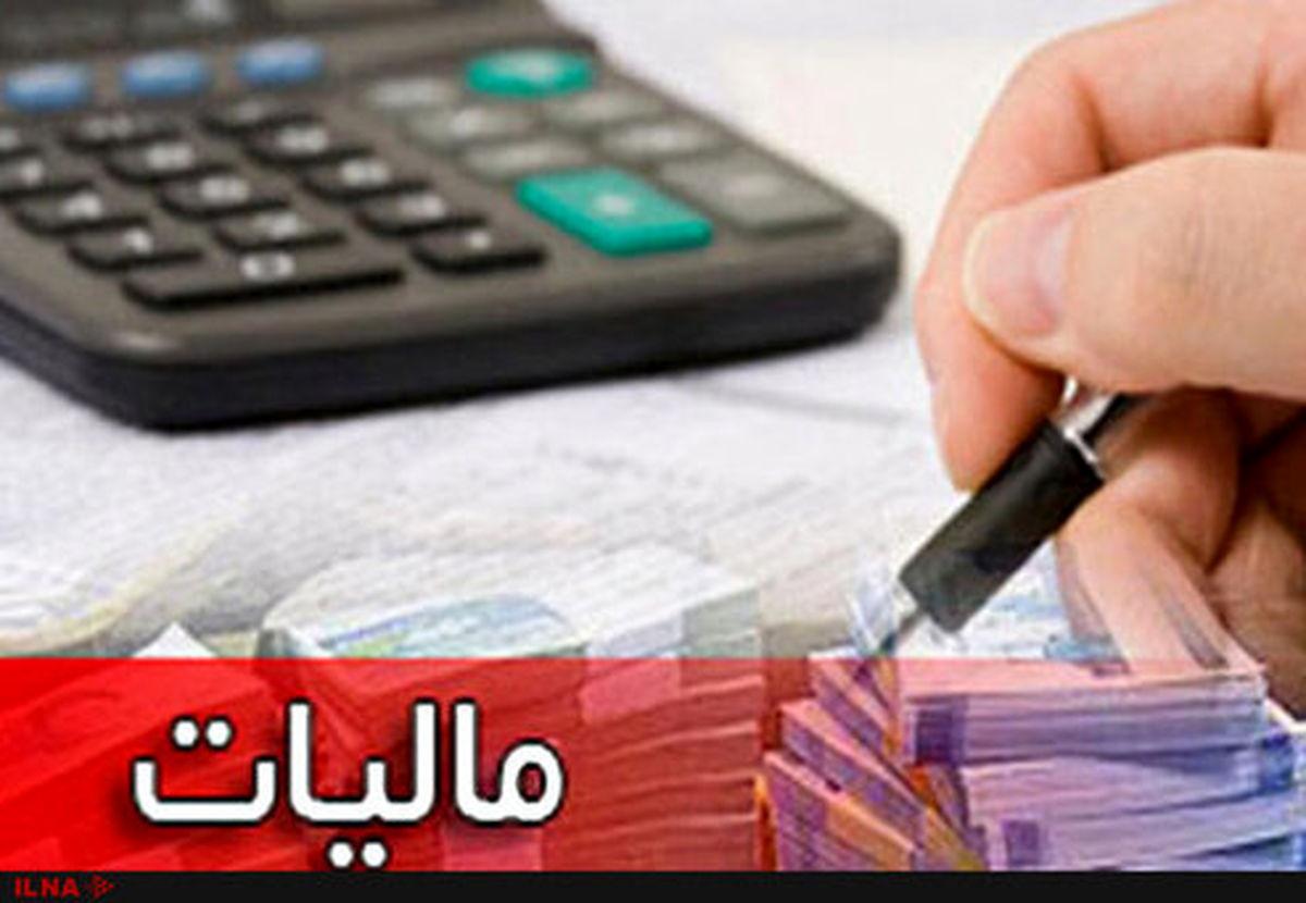 مالیات صادرکنندگان به چه شرطی صفر میشود؟