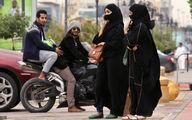 رواج گسترده و پنهانی ازدواج «مسیار» در عربستان + جزئیات