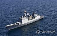 کشتیهای جنگی کره از تنگه هرمز عقبنشینی کردند