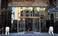 سلیمی: تشکیل وزارت بازرگانی فعلا منتفی است