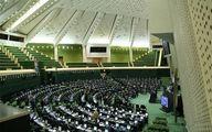 نمایندگان: شورای عالی کار در مصوبه دستمزد کارگران تجدیدنظر کند