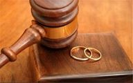 مرجع رسمی انتشار آمارهای ازدواج و طلاق کجاست؟