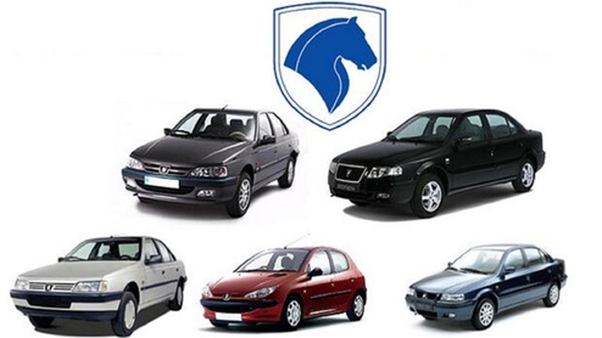 فوری / فروش فوق العاده جدید ایران خودرو فردا (۹۹/۰۹/۰۹) + قیمت قطعی