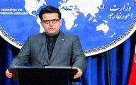 واکنش ایران به ماجرای اخراج ۱۷ دانشجوی ایرانی مجارستان