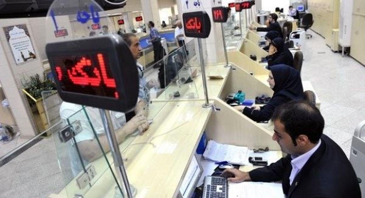 بانکداری اسلامی که اسلامی نیست!/ از بلوکه کردن بخشی از پول تا دریافت سود تاخیر