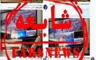ضدانقلابهایی که شایعات پارسال را دوباره منتشر میکنند