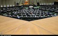 اصلاح طرح اصلاح قانون انتخابات ریاست جمهوری